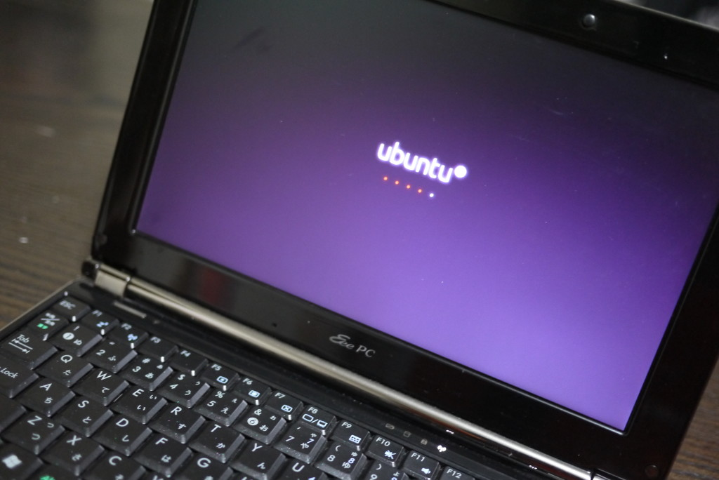 how to start ubuntu from usb